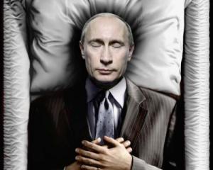 Путін оголосив, що покине посаду президента лише вперед ногами