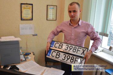 Тернопільські поліцейські затримали викрадачів номерних знаків