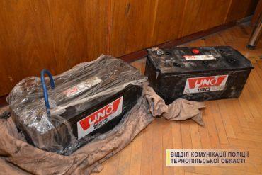 Тернопільські поліцейські затримали крадія акумуляторів