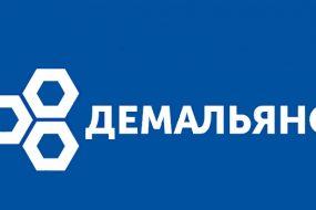 ДемАльянс закликає Президента Петра Порошенка припинити корупційну контрреволюцію