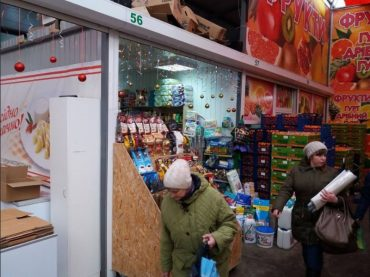 На овочевому ринку в Тернополі торгує шанувальниця російської попси