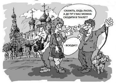 Як на Тернопільщині будуть розвивати туризм