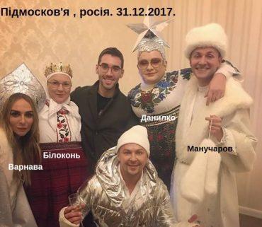 Вєрка Сердючка у новорічну ніч розважала ватників під Москвою