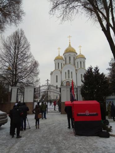 У Тернополі провели акцію проти московської церкви