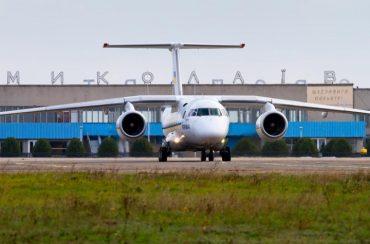 Аеропорт в Миколаєві відремонтувала фірма, яка по документах займалася лише його парканом