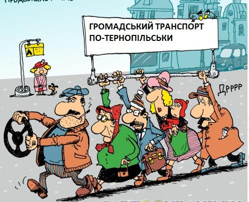 avtobys