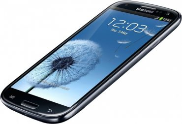У Тернополі вкрали мобільний вартістю 25 тисяч гривень
