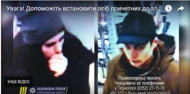"""Невідомих осіб підозрюють у крадіжці майна з магазину """"Watsons"""""""