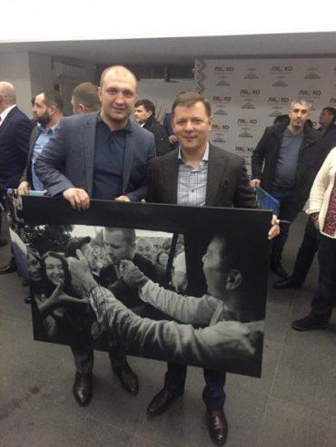 Чому Ляшко не приїхав підтримати фігуранта стовпа ганьби, екс-регіонала Богдана Яциковського?