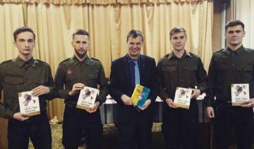 У Тернополі презентували книгу «Ідея і чин України: нарис ідеологічно-політичних основ українського націоналізму»