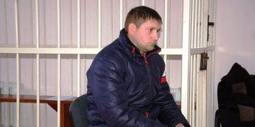 Колишнього заступника прокурора Кременецького району засуджено до 6 років позбавлення волі