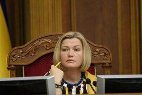 "Як віце-спікер Ірина Геращенко ""зачищає"" Фейсбук"