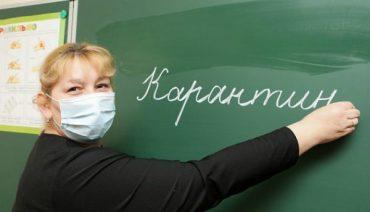 З 10 лютого буде призупинене навчання у школах Тернополя
