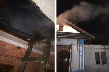 Коротке замикання електромережі стало ймовірною причиною пожежі в селі Потутори