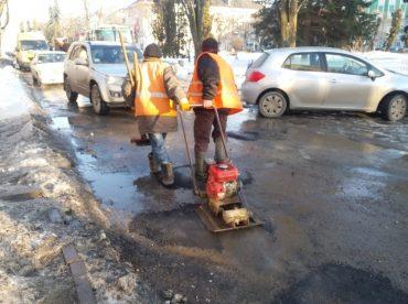 Як у Тернополі жахливо ремонтують дороги
