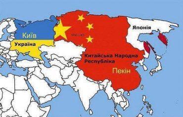 Роздуми про Росію