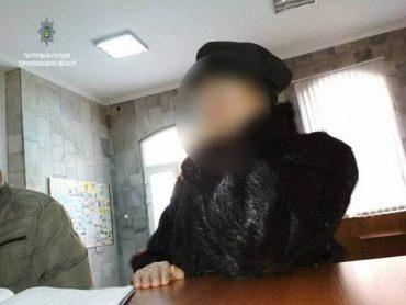 У Тернополі сталися дві крадіжки: жінка хотіла вкрасти помаду, а чоловік зубні щітки, мило і цукерки