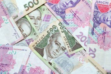 У Тернополі в одному з банків не дорахувались понад 7 мільйонів гривень