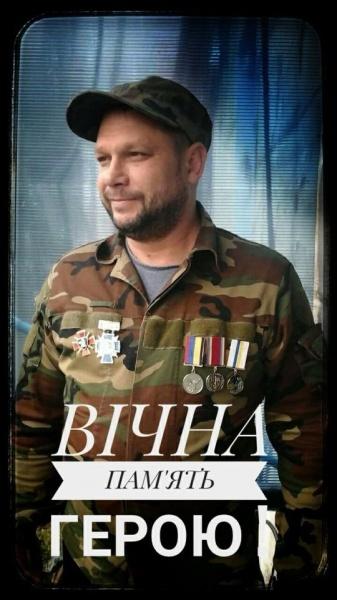 Похорон ветерана АТО, прапорщика Сергія Кузнєцова відбудеться 14 березня