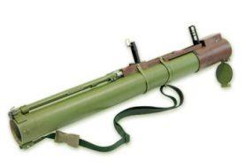 Мешканець Тернопільщини продавав боєприписи та протитанковий гранатомет