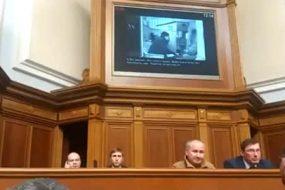 Генпрокурор Юрій Луценко  презентував у Верховній Раді відеодокази причетності нардепа Надії Савченко до підготовки терористичного акту