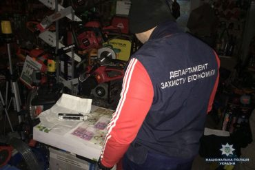 За невчинення дій по виконавчому провадженні керівник державної установи вимагав 1500 гривень
