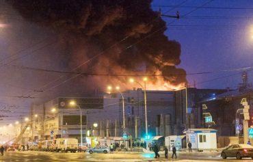 Про пожежу в Кемерово та російський контекст