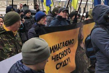 У Києві вимагають звільнити учасника АТО Віталія Марківа