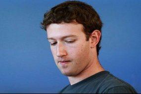 Що буде з facebook?