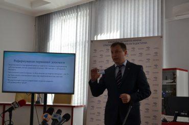 Анекдоти про розвиток сільської медицини презентували у Тернопільській облдержадміністрації