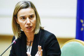 Заява представника ЄС у закордонних справах і з питань політики безпеки Федеріки Моґеріні від імені Європейського Союзу щодо Автономної Республіки Крим і міста Севастополь