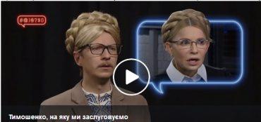 Рівно 23 дні минуло з того часу, коли ми опублікували сюжет про відверту брехню Юлії Тимошенко