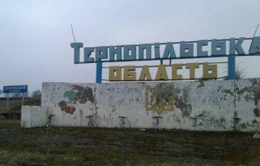 На Зборівщині влада не відчуває себе українською, патріотичною та причетною до Тернопільщини?