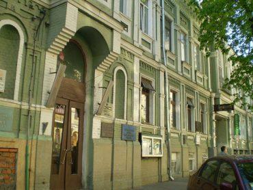 У столиці знищують Національну спілку композиторів України