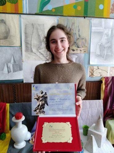 Учениця школи мистецтв Ольга Козак перемогла у міжнародному конкурсі