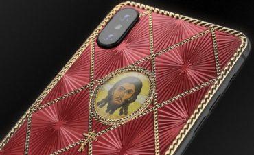 У Росії випустили великодню версію iPhone X