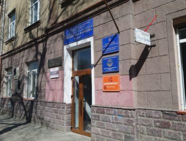 """""""Просвіта"""" на Тернопільщині: руїна в обласній організації"""