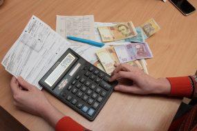 Субсидія 2018: що очікує українців з 1 травня 2018 року. Як захистити свої права?