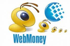 WebMoney в Україні заблоковано