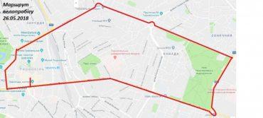 У суботу перекриють дороги в Тернополі у зв'язку з велопробігом