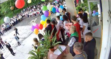 Останній дзвоник у тернопільських школах: совдепівська традиція і нафталінові педагоги