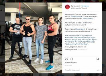 Олег Винник у Тернополі пішов до спортзалу, а не відмінив концерт і поїхав на похорон матері