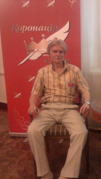 Двічі лауреат Міжнародного літконкурсу «Коронація слова» тернопільський поет-пісняр Сергій Сірий отримав третю «корону». Посмертно