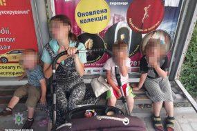 Нетверезу вагітну жінку патрульні оштрафували через недогляд за дітьми