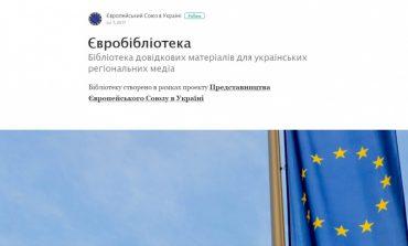 Представництво ЄС запустило електронну бібліотекудля українських журналістів