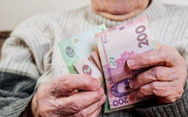 Грошові реформи від шахраїв: дві пенсіонерки втратили всі заощадження