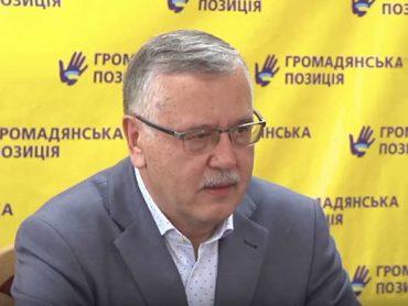 """Анатолій Гриценко:""""Я категорично проти обмеження повноважень президента"""""""