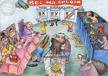 В очікуванні президентських виборів: настрої українців