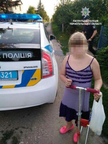 У Тернополі загубилась 10-річна дівчинка: небайдужі краяни допомогли розшукати