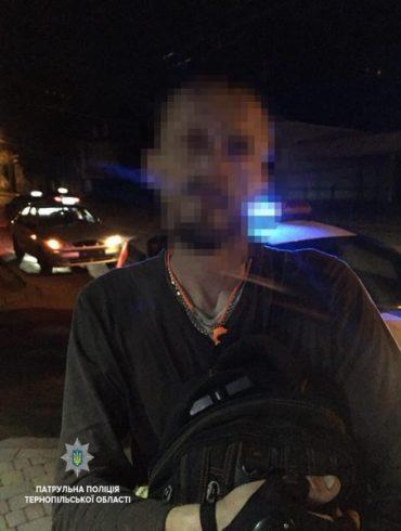 Патрульні затримали велосипедиста з наркотиками